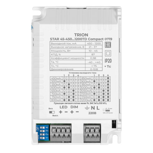 Trion Star 45-450-1200TD Compact – TRION LED
